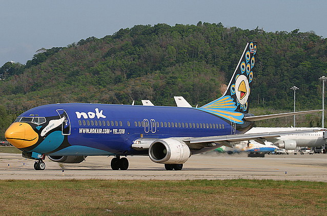 asian low cost carrier