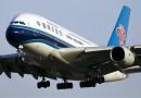 Repülőjegy Budapest, Magyarország - Taipei, Taiwan